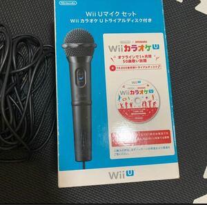 Wii Uマイク 任天堂 WiiU