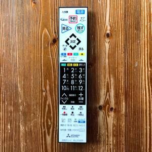 free shipping RL21009 Mitsubishi tv remote control tv remote control Mitsubishi Mitsubishi liquid crystal tv-set MITSUBISHI