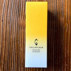 シーボン カラフルール 美容液 モイスチャー3Dセラム 30ml ヒアルロン酸 スクワラン 酵素 無添加 未開封 未使用
