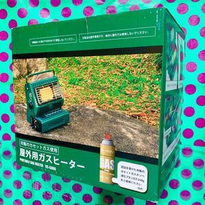 新品◆屋外用ガスヒーター VS-G006 市販のカセットガス使用 30cm×30cm×20cm キャンプ アウトドア