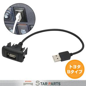 【トヨタBタイプ】 アリスト JZS16系 H9.8~H17.1 純正風♪ USB接続通信パネル 配線付 USB1ポート 埋め込み 増設USBケーブル 2.1A 12V