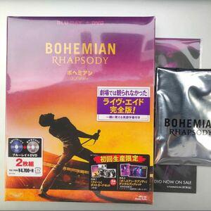初回限定 映画 Blu-ray+DVD/ボヘミアンラプソディ 2枚組ブルーレイ&DVD