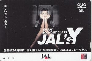 モデル名不詳 JAL/ 【クオカード QUO】 T.9.13 ★送料最安60円~