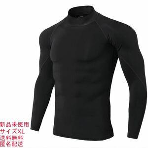 筋トレ!ヨガ!ランニングなどにも!トレーニングウェア!長袖tシャツ黒