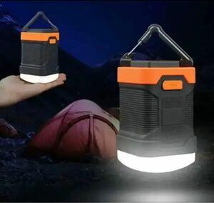 2個セットLEDランタン キャンプライト グッズ アウトドア