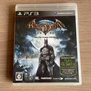 PS3ソフト バットマン アーカム アサイラム
