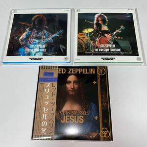 Empress Valley 2CD Led Zeppelin JESUS ブリュッセルの冬 タイプA★Moonchild Records 2CD Hello Twin Cities★3CD The Awesome Foursome