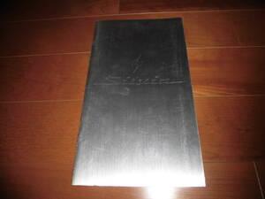 シルビア 【7代目前期 S15 カタログのみ 1999年2月 33ページ】 スペックRエアロ/スペックS他