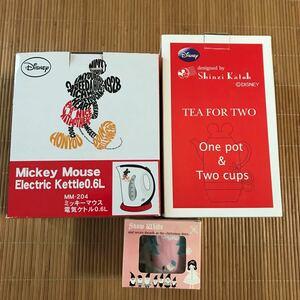 Disney 電気ケトル/ティーポット・カップセット/マグカップ 3セット