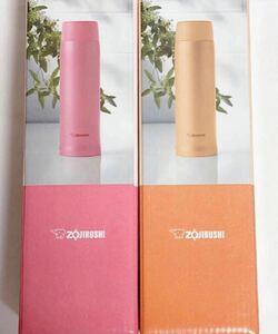 ★期間限定お値下げ ZOJIRUSHI 携帯マグボトル ピンクと金色 色・サーモスへの変更可能 二本セット(赤、ピンク、黒)