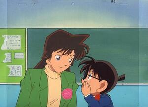 名探偵コナン 21912-10(5965)