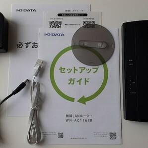 無線LANルータ WN-AC1167 I-O DATA