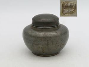 BS954 古錫製 茶壺 在銘 茶入 煎茶道具 H7.5cm