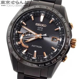 101533463 1円~ セイコー SEIKO アストロン GPSソーラー電波 腕時計 SBXB113 8X22-0AG0 メンズ チタン セラミック