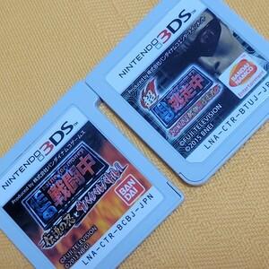 3DSソフト 超逃走中 戦闘中