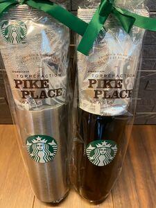 スターバックス コストコ 限定 タンブラー コーヒー 2個セット
