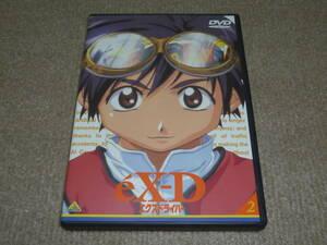 [DVD]エクスドライバー eX-D #2