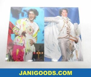 Snow Man 岩本照 大判写真 2枚 滝沢歌舞伎ZERO ステージフォト 公式写真 未開封 【新品 同梱可】ジャニグッズ
