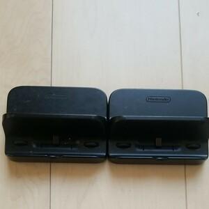 WiiU ゲームパッド 充電スタンド 充電台 2個 任天堂