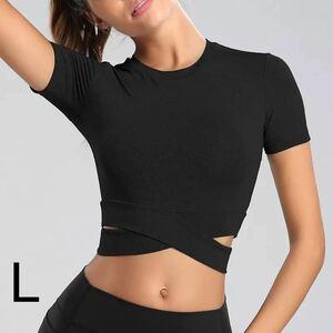 ウエストクロス半袖ショートトップスLサイズ黒 吸湿速乾Tシャツ ヨガウェア トレーニング バレエ ピラティス ベリーダンス ダンス ズンバ
