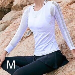 タイトフィットメッシュワーク長袖スポーツTシャツMサイズ白 吸湿速乾 ヨガ長袖 ヨガウェア ピラティス トレーニング ランニング ジム