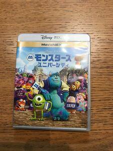 ディズニー 2Blu-ray+DVD/モンスターズユニバーシティ