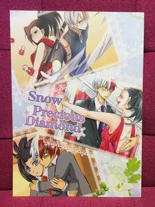 Snow Precious Diamond 轟焦凍×八百万百【全7話】僕のヒーローアカデミア 同人誌