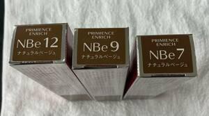 資生堂プロフェッショナル プリミエンスエンリッチ ヘアカラー剤 染毛剤 ナチュラルベージュ NBe7 NBe9 NBe12 3色セット新品 理容師 美容師