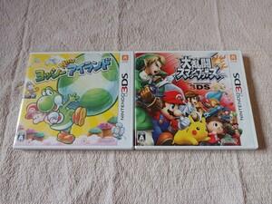悪名高き抱き合わせ販売!されど有名任天堂キャラクター!3DS ヨッシーNEWアイランド 大乱闘スマッシュブラザーズfor3DS