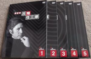 古畑任三郎 1st season DVD-BOX