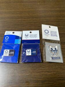 オリンピック  東京オリンピック公式ライセンス商品ピンバッジ3点セット