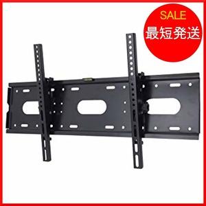 新品黒 JXMTSPW テレビ壁掛け金具 42~85インチLCD LED液晶テレビ対応 左右平行移動式 上下角度調節PCHY