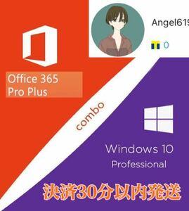 產品詳細資料,日本Yahoo代標 日本代購 日本批發-ibuy99 [決済即発送]最新版 Microsoft Office365+windows10pro 正規プロダ…