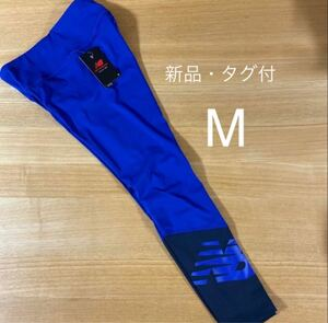 ☆新品☆ ニューバランス レギンス スパッツ M フィットネス ランニング