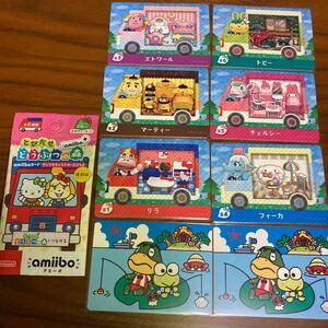 どうぶつの森amiibo+ カード サンリオ 全6種類セット アミーボ チェルシー エトワール トビー フィーカ マーティー リラ