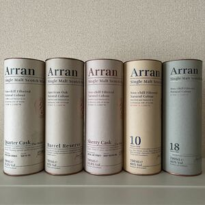 アラン Arran クォーターカスク バレルリザーブ シェリーカスク 10年 18年 ウィスキー スコットランド ウイスキー