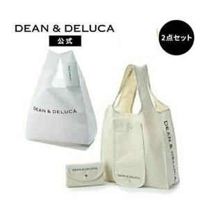 ディーン&デルーカ 2点セット(エコバッグホワイト ショッピングバッグ ナチュラル)  DEAN&DELUCA