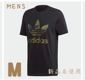 正規品 アディダス adidas カモフラ Tシャツ MENS M 新品