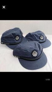 日本国有鉄道 制帽