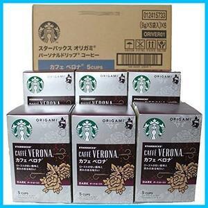 新品 オリガミドリップコーヒー スターバックス カフェベロナ 6個DVK2