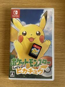 【送料無料】ポケットモンスター Let's Go! ピカチュウ ポケモン レッツゴーピカチュウ ニンテンドースイッチ Nintendo Switch