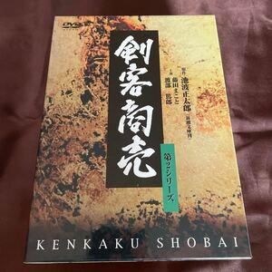 剣客商売 第2シリーズ DVD−BOX/藤田まこと 渡部篤郎 池波正太郎 (原作)