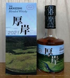 お値下♪ 厚岸蒸溜所 北海道限定品THE AKKSHI Blended Whisky 2021 ブレンデッドウイスキー 北海道限定