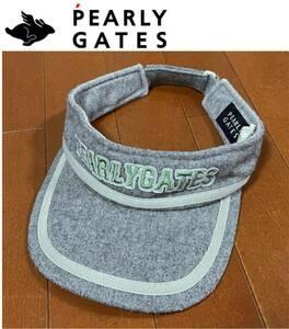 ★PEARLY GATES パーリーゲイツ★グレーカラーにロゴアップリケ!レディースサンバイザー/フリー