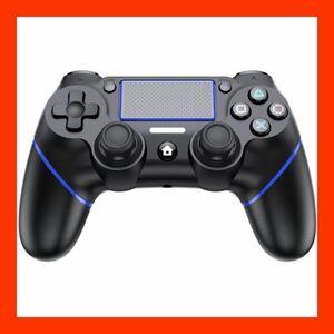 1173 【2021】PS4 コントローラー 無線 Bluetooth接続 ワイヤレス 振動機能 ゲームパット ジャイロセンサー
