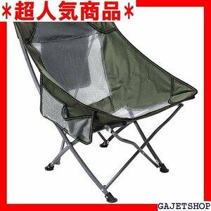 超人気商品 Crihome グリーン ポンコタンチェア 超軽量 ロータイプ ト ア キャン キャンプ椅子 アウトドアチェア 100