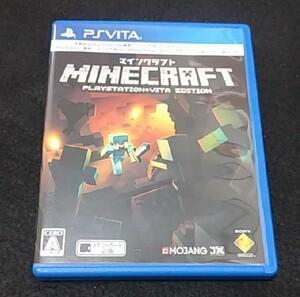 マインクラフト Minecraft:PlayStationVita Edition