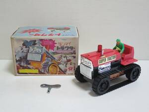 ■【当時物】ゼンマイ トラクター 玩具【デッドストック品】