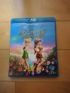 ティンカーベルと流れ星の伝説 ブルーレイ+DVDセット〈2枚組〉 ティンカーベル