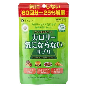 ファイン カロリー気にならない 大容量 栄養機能食品(ビタミンB1) 75g(200mg×375粒)(a-1030111)